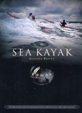 Sea Kayak - Gordon Brown